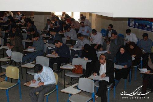 فرم تقاضای تدریس در دورههای آموزشی دفتر