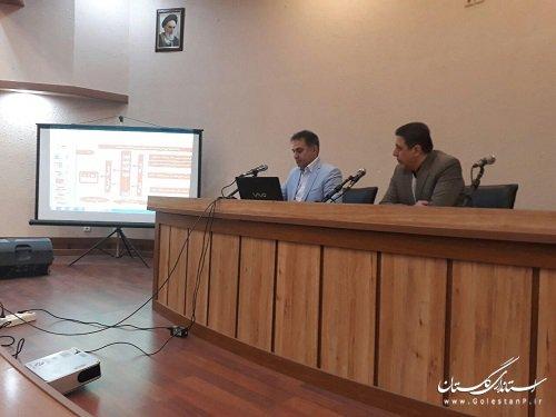 برگزاری جلسه کمیته تلفیق 1404 سندچشم انداز برنامه راهبری استان