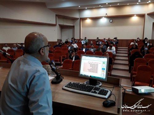 آشنایی کارمندان استانداری با تهدیدات نوین و پدافند غیر عامل