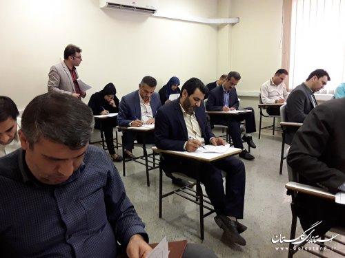 برگزاری آزمون دوره آموزشی تهدیدات نوین و پدافند غیر عامل