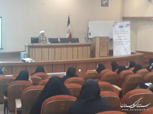 آشنایی بانوان استانداری با نظام اداری، قوانین و ساز و كارهای اجرایی امور زنان و خانواده