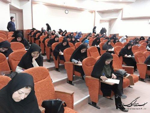 آزمون دوره آموزشی آشنایی با نظام اداری ،قوانین و ساز کارهای اجرایی امور زنان وخانواده